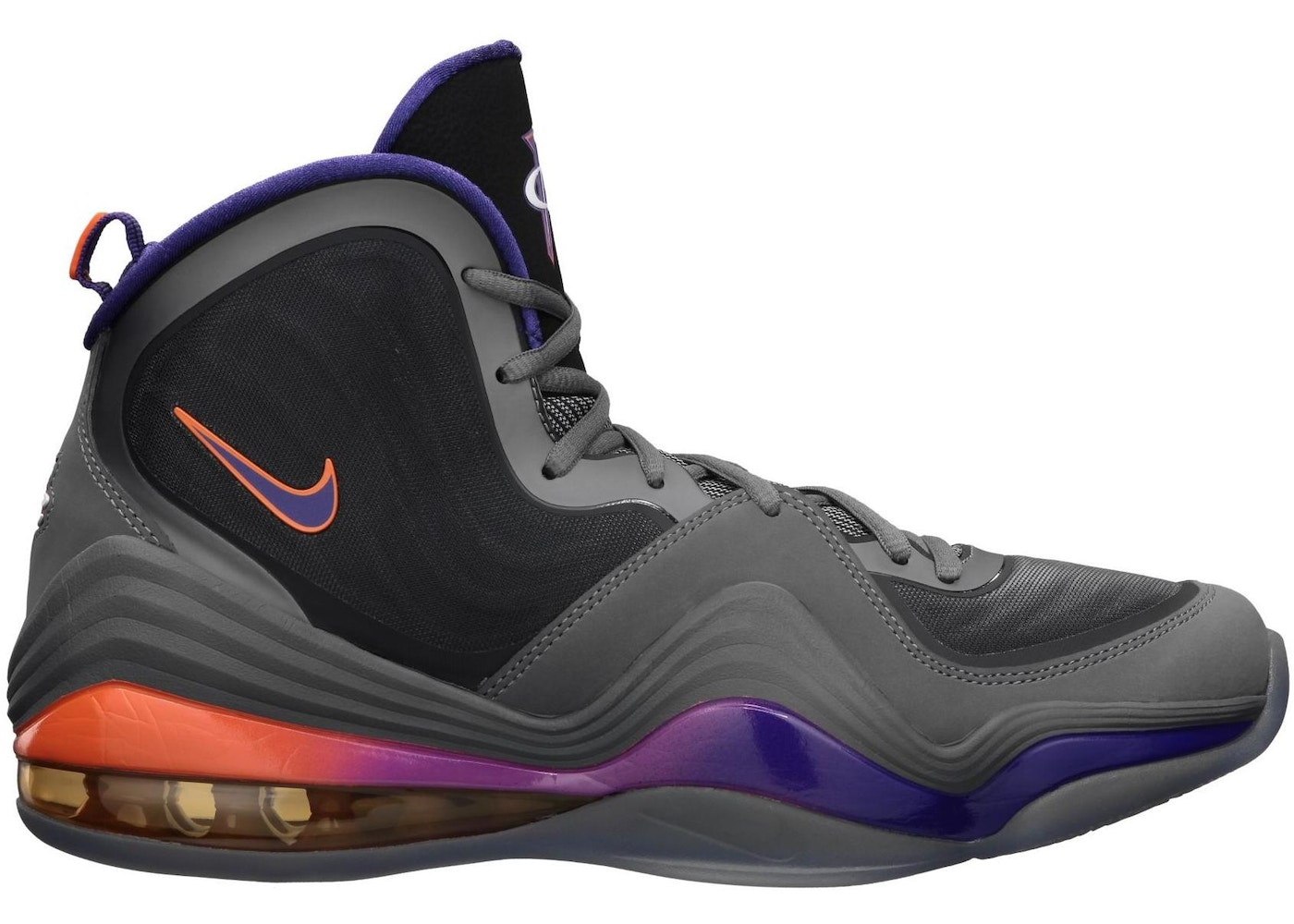 5e5b4a8b3d6 Buy Nike Basketball Penny Shoes   Deadstock Sneakers