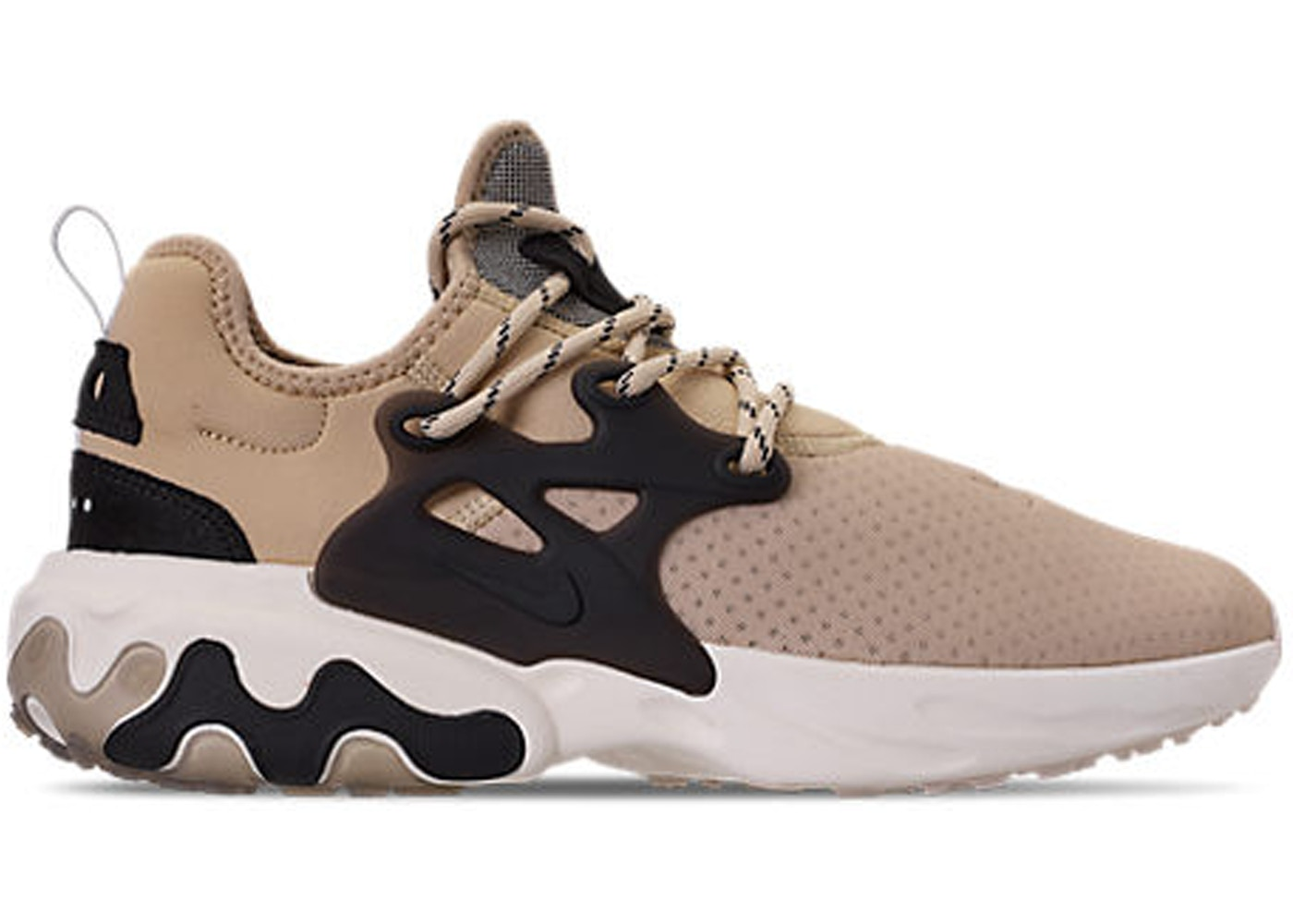 c017c448e8e0c StockX  Buy and Sell Sneakers