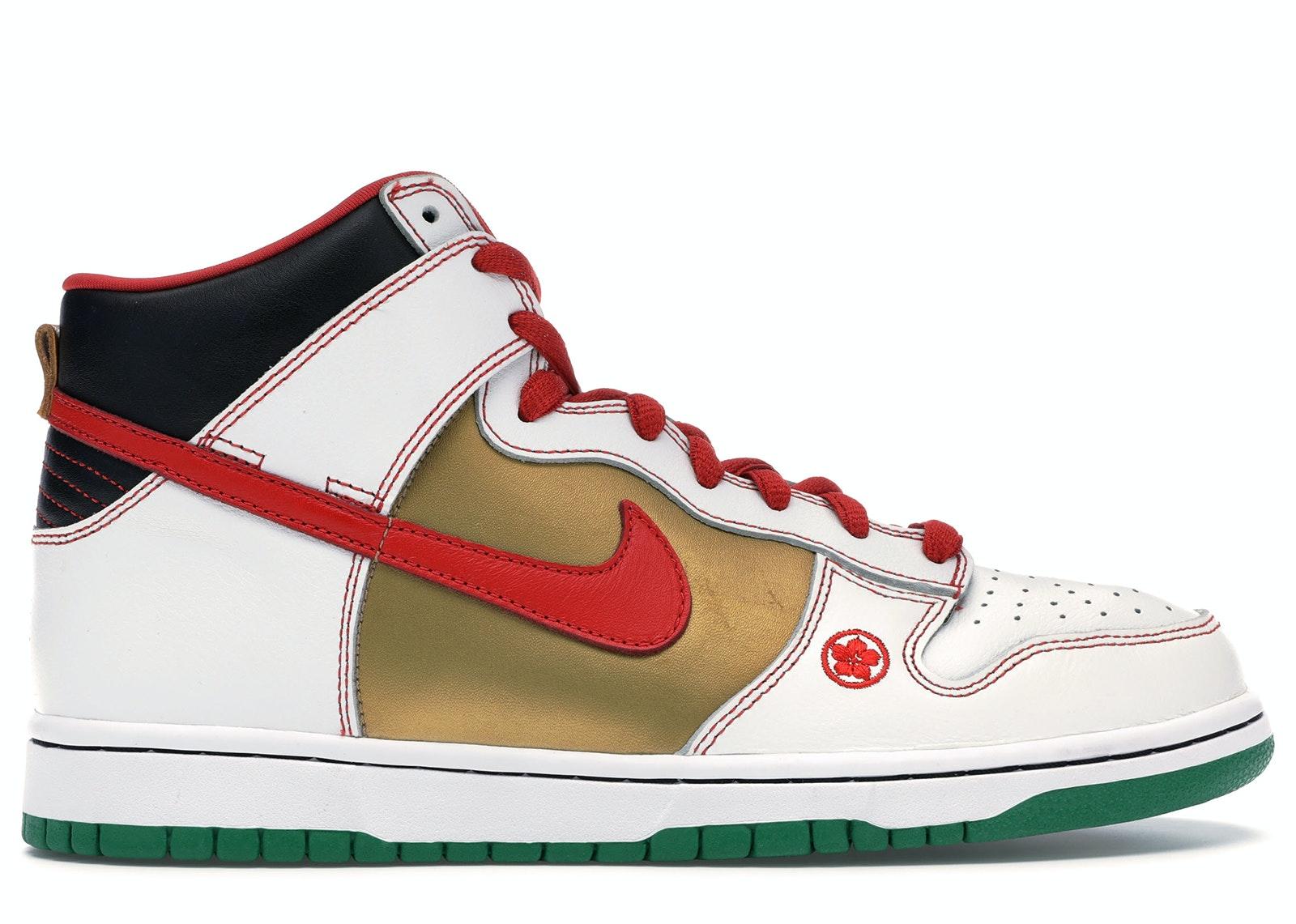 Nike SB Dunk High Money Cat
