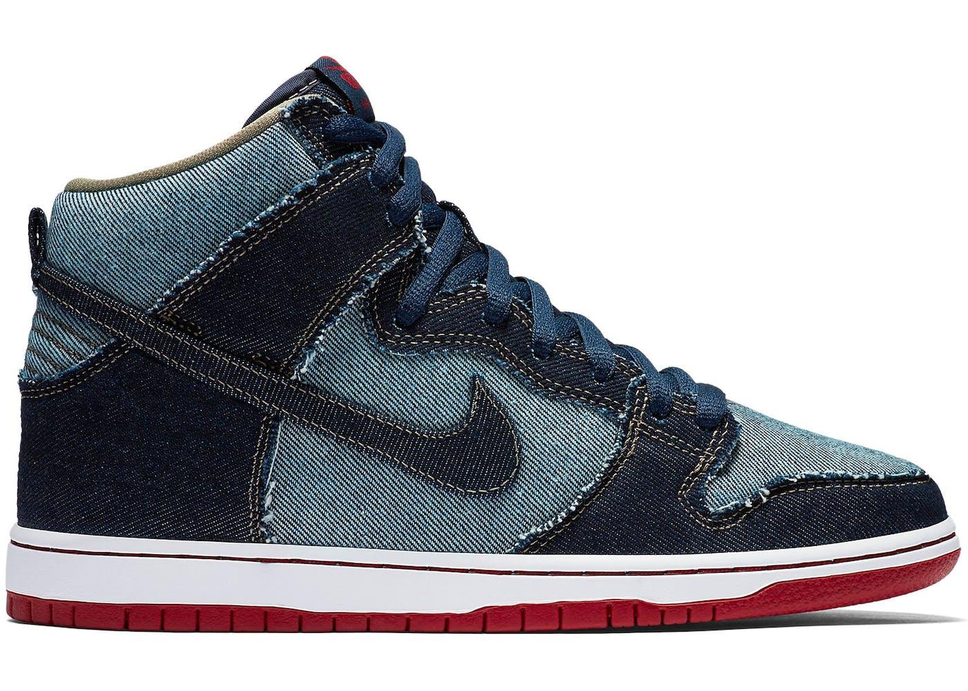 Nike Sb Dark Blue
