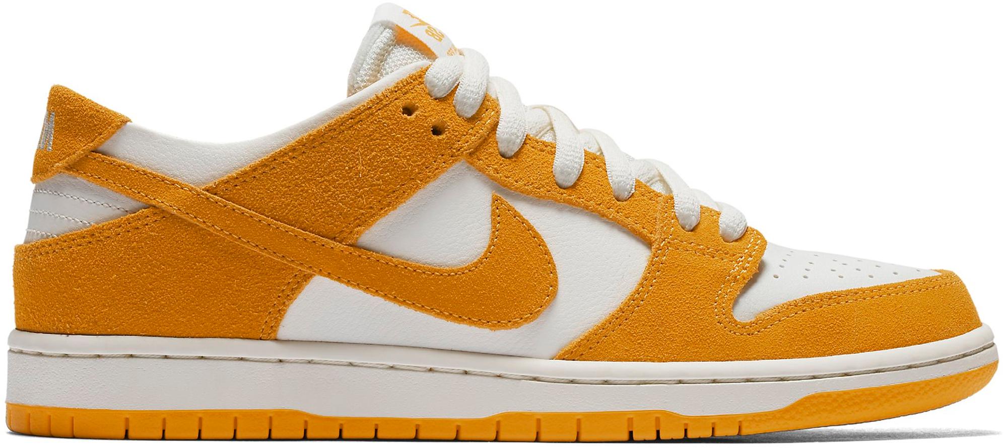 Nike SB Dunk Low Circuit Orange