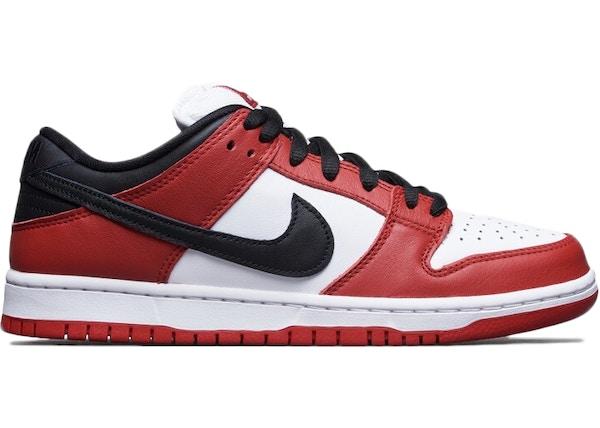 Nike SB Dunk Low J-Pack Chicago - BQ6817-600