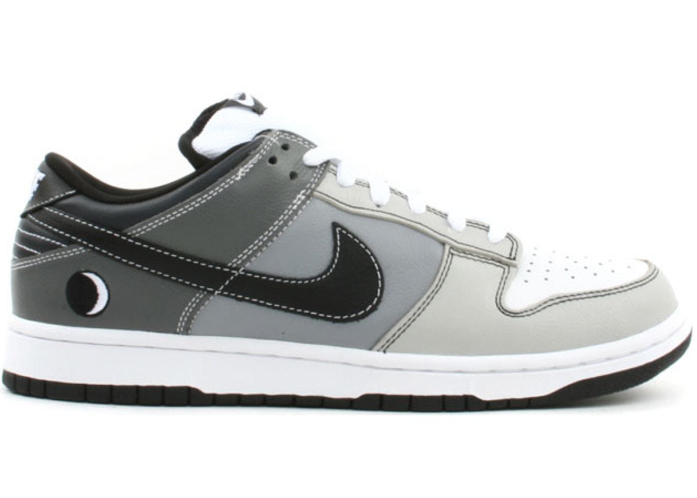 quality design 957e3 f3118 Nike SB Dunk Low Lunar Eclipse (West) - 313170-002