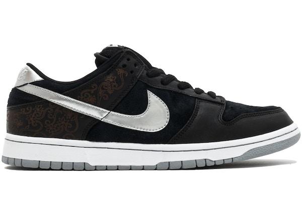 buy popular fa6b5 f28e1 Nike SB Dunk Low Takashi 2