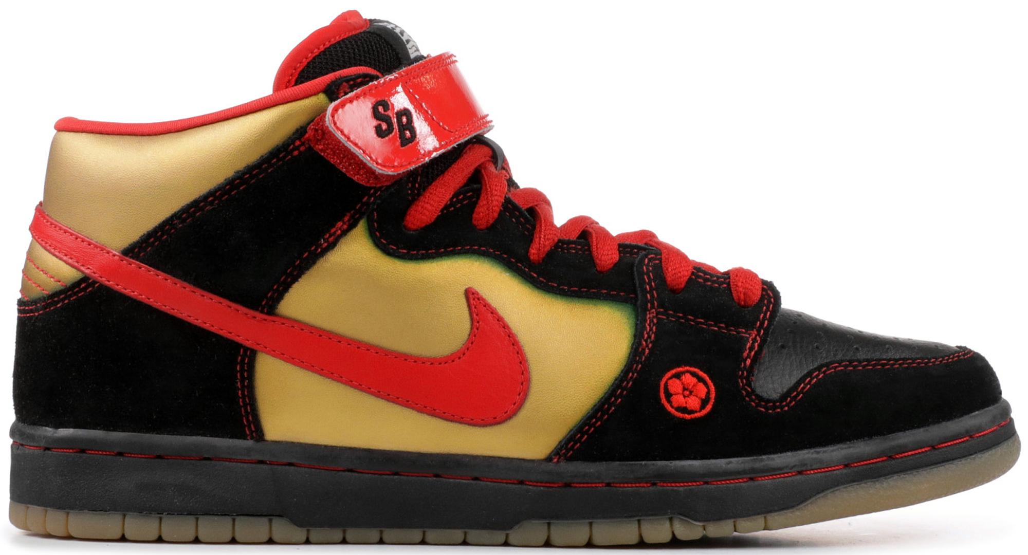 Nike SB Dunk Mid Money Cat - 314383-061