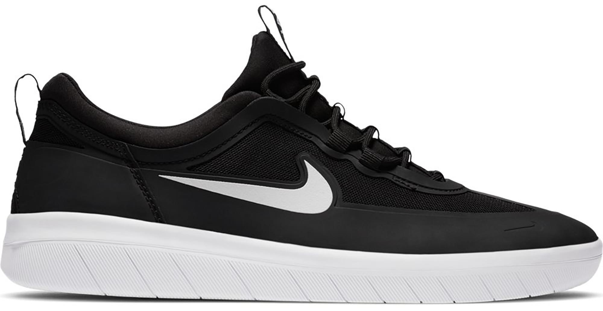 Nike SB Nyjah Free 2 Black White