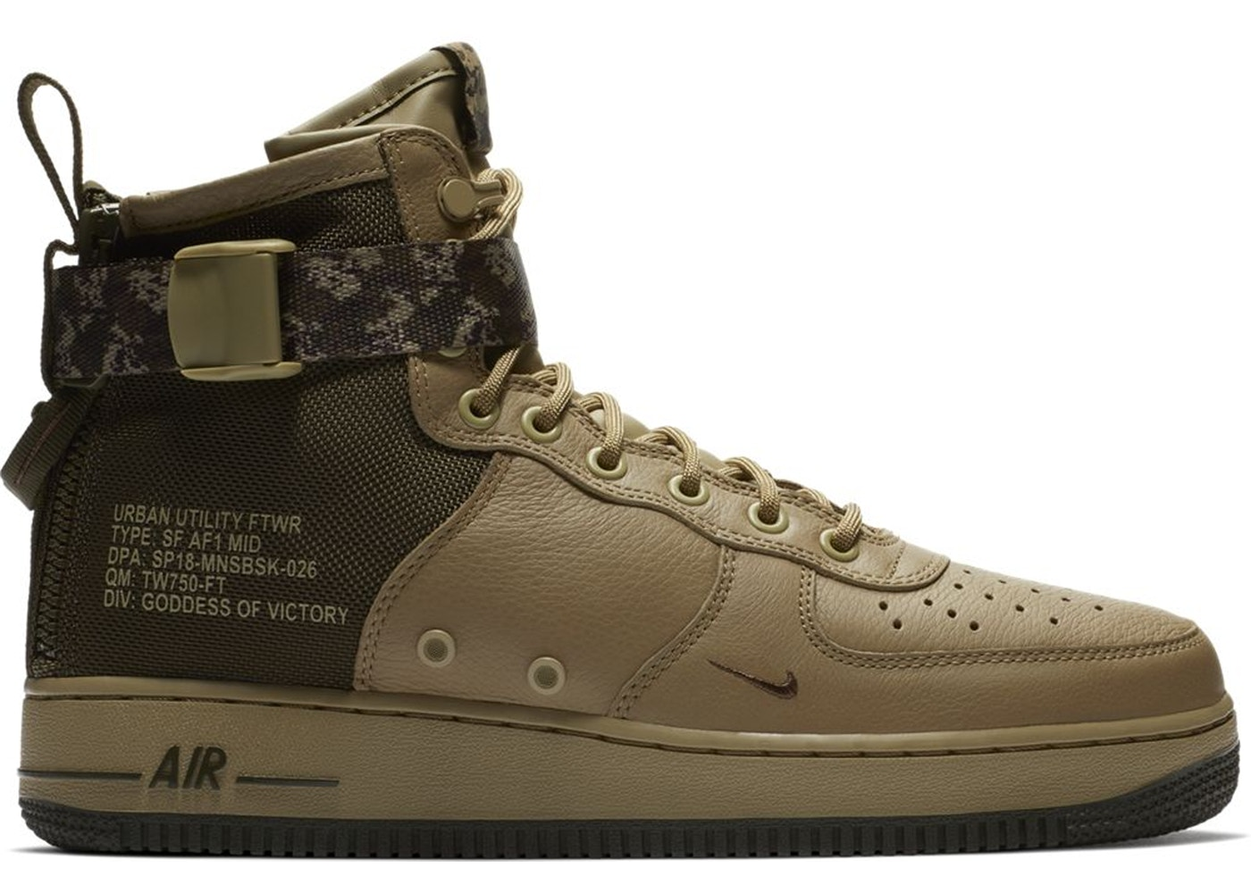 air force sf 1 mid