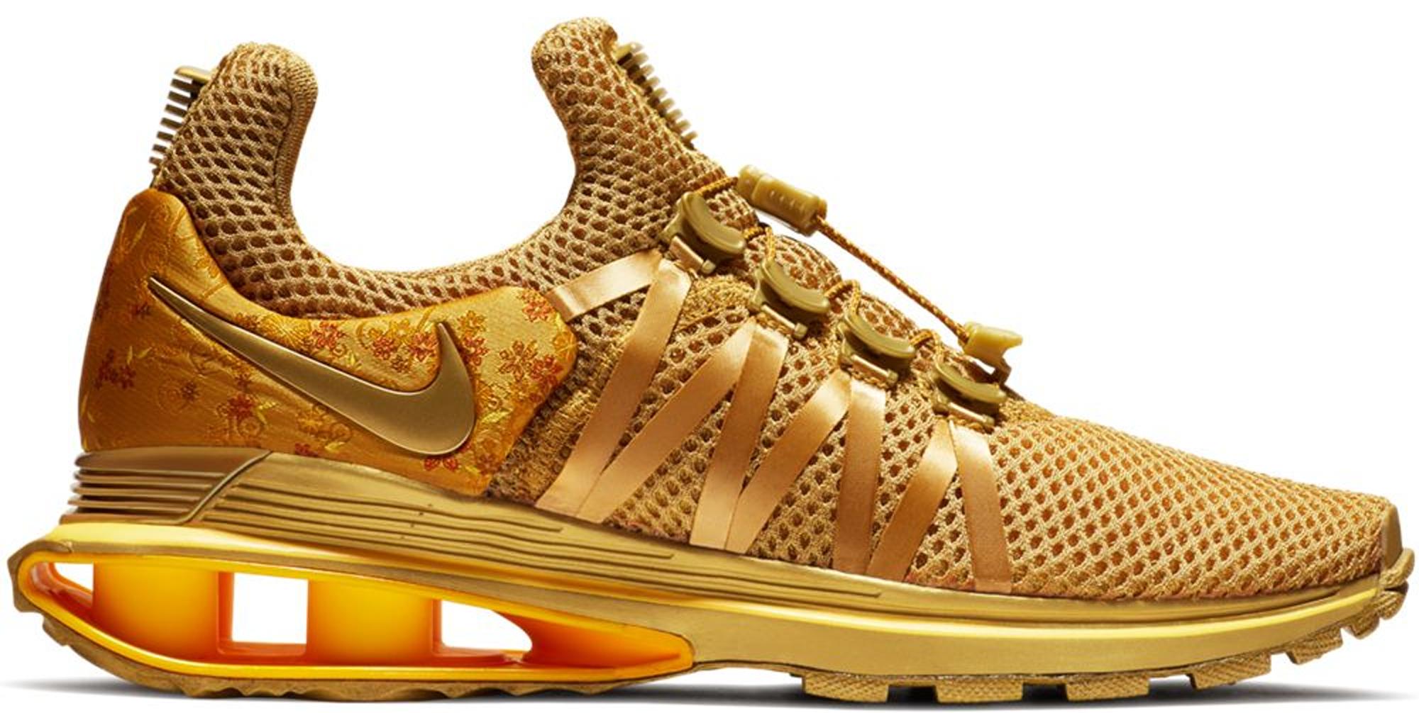 Nike Shox Gravity Metallic Gold (W
