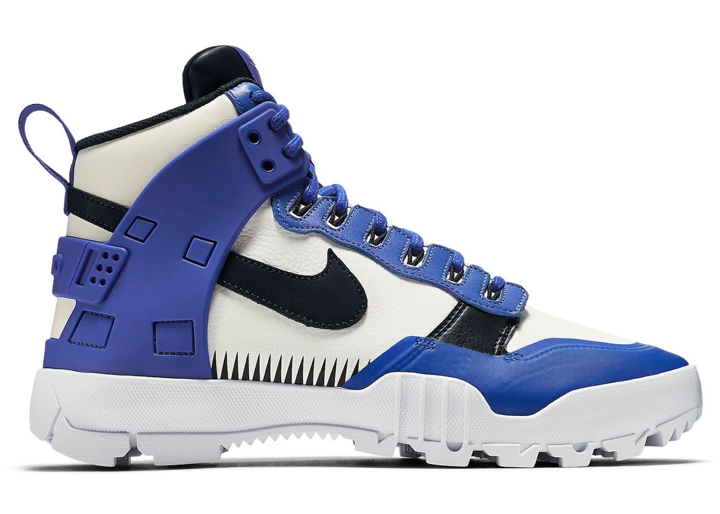 Nike SFB Jungle Dunk Undercover White - 910092-100 1cba3421d