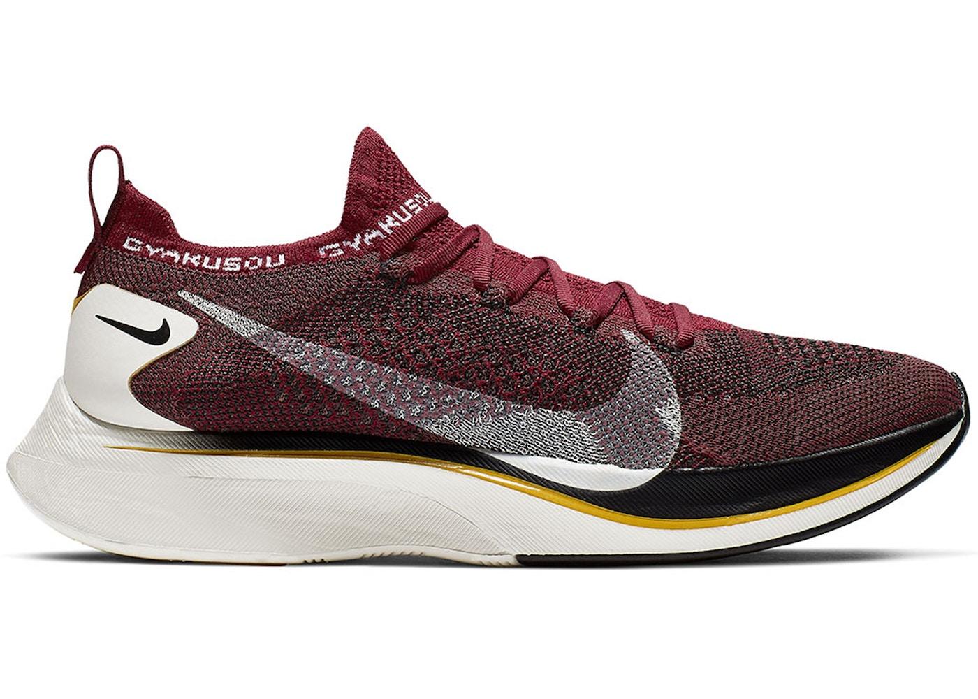 meet d35ab 7443c Nike VaporFly 4% Flyknit Gyakusou Team Red