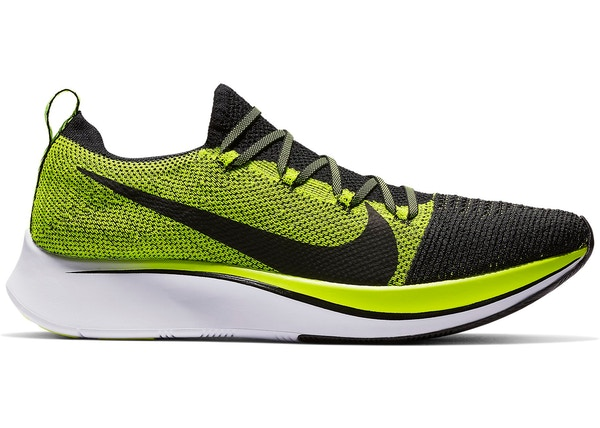 4ae44c76 Nike Other Running Shoes - New Lowest Asks