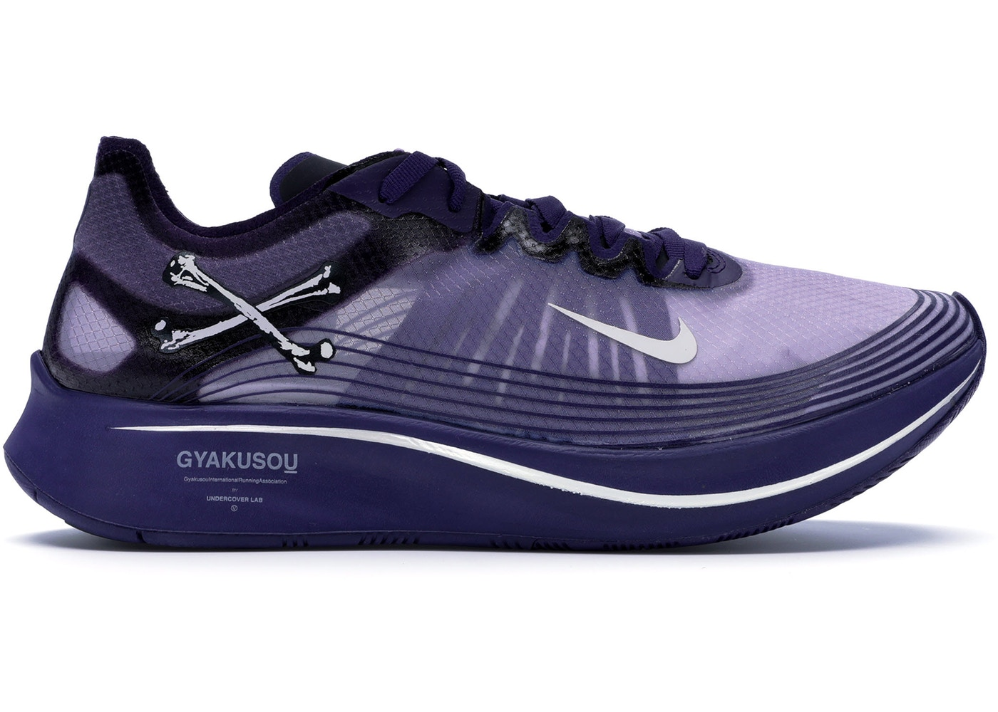 a92594cf5ce4 Nike Zoom Fly Undercover Gyakusou Ink - AR4349-500
