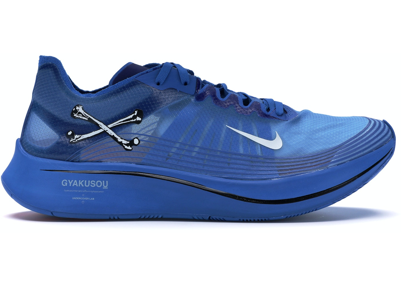79613d97c7f43 Nike Zoom Fly Undercover Gyakusou Blue - AR4349-400