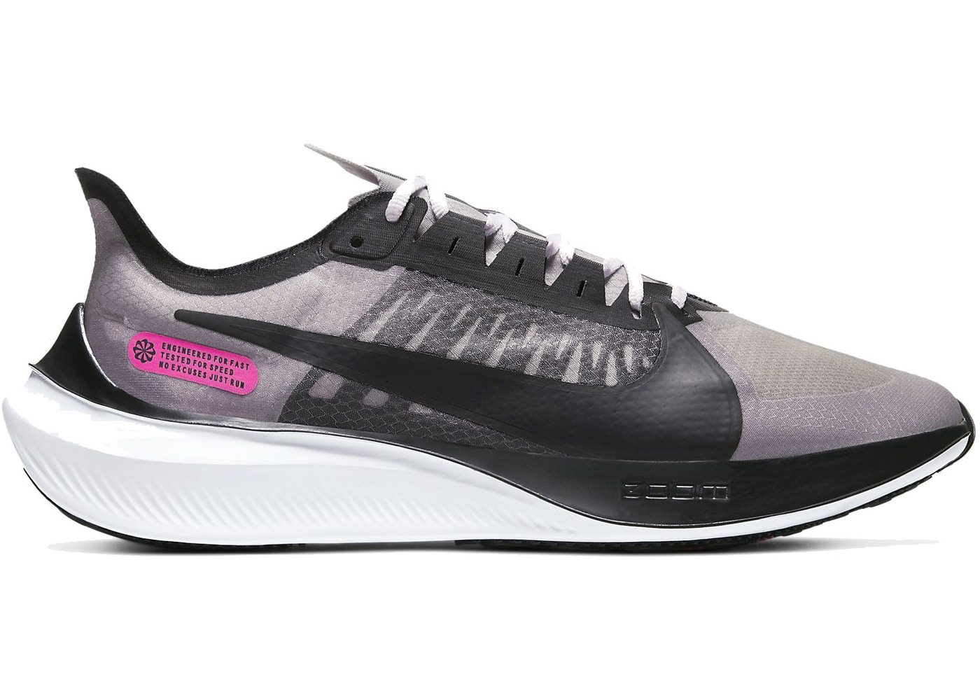 Playa Hacer deporte arena  Nike Zoom Gravity Atmosphere Grey - BQ3202-006