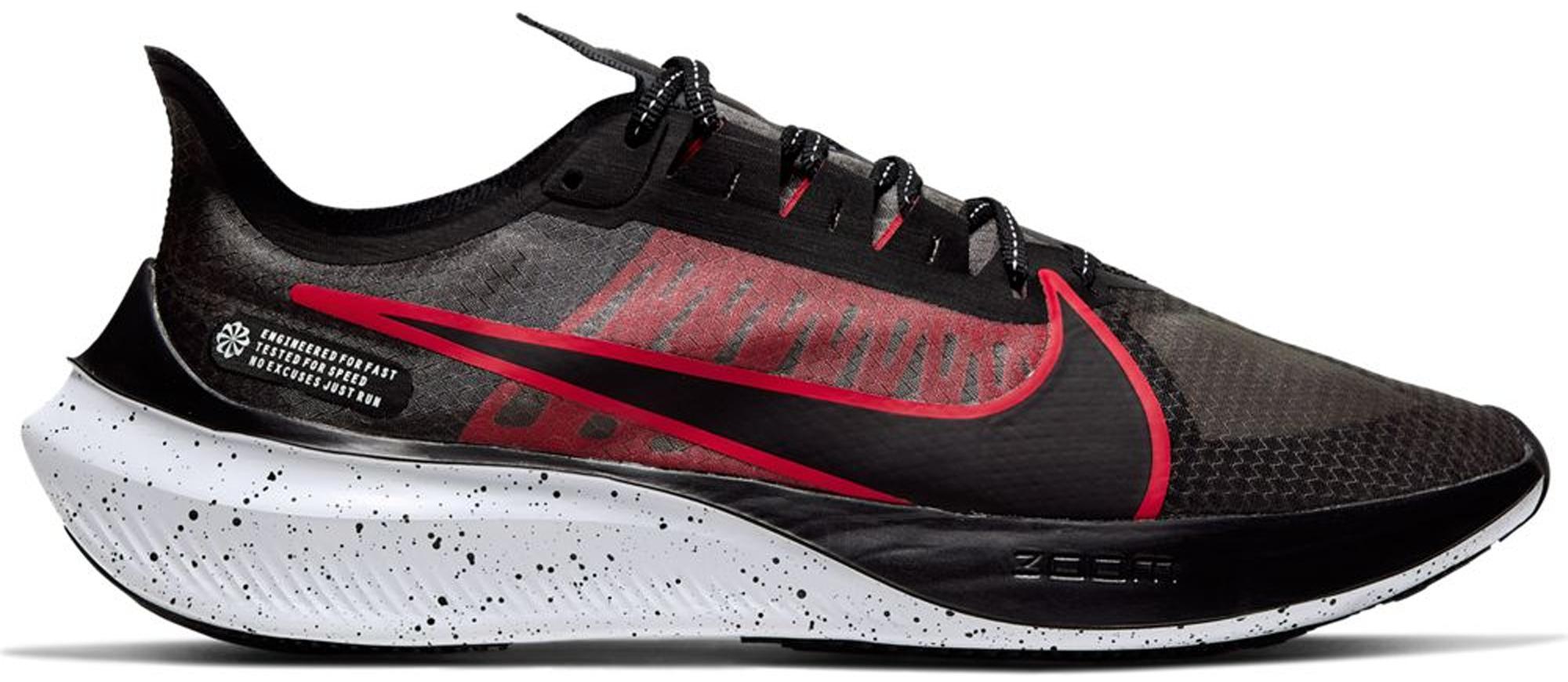 Nike Zoom Gravity Black University Red