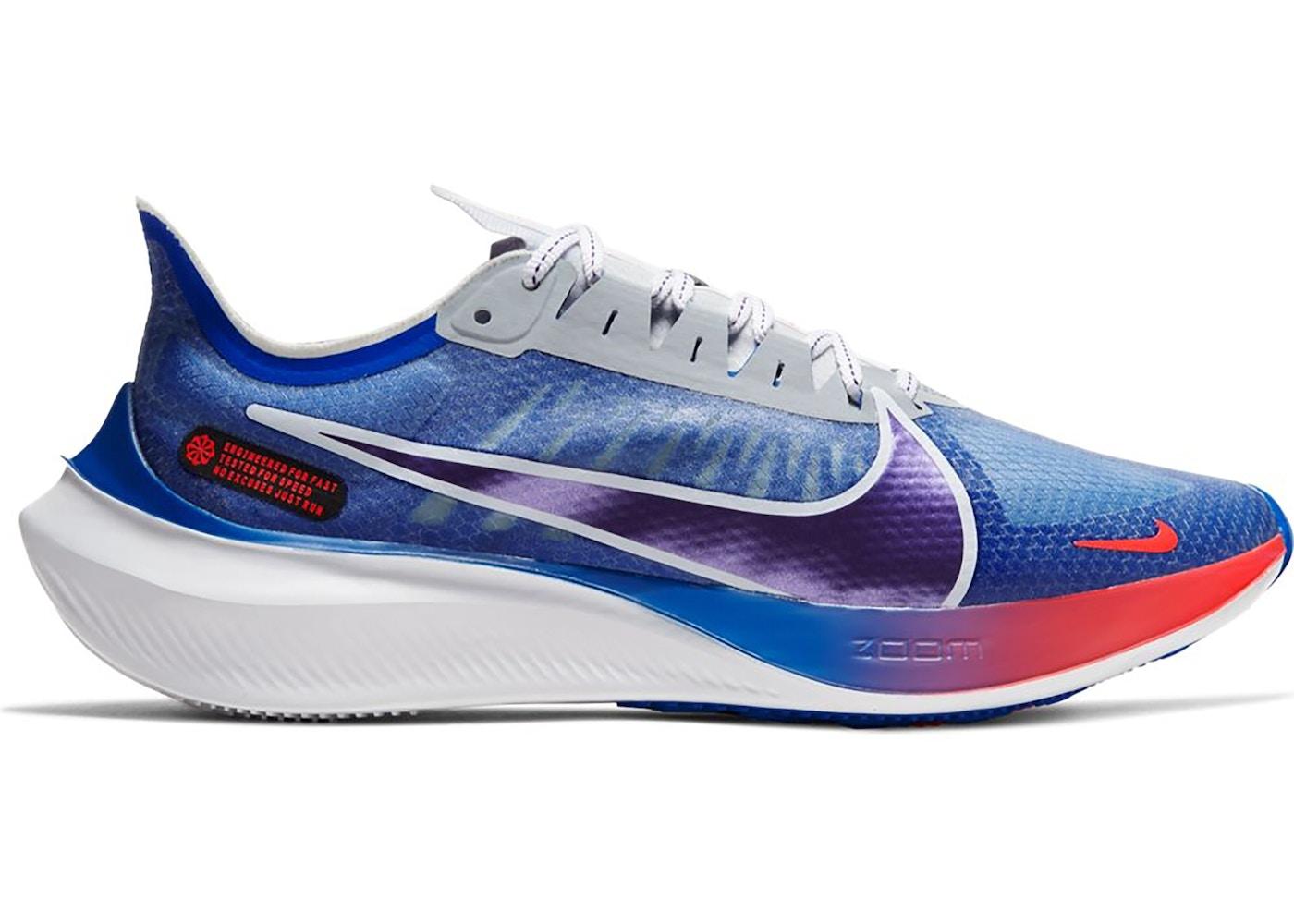 Nike Zoom Gravity Miami