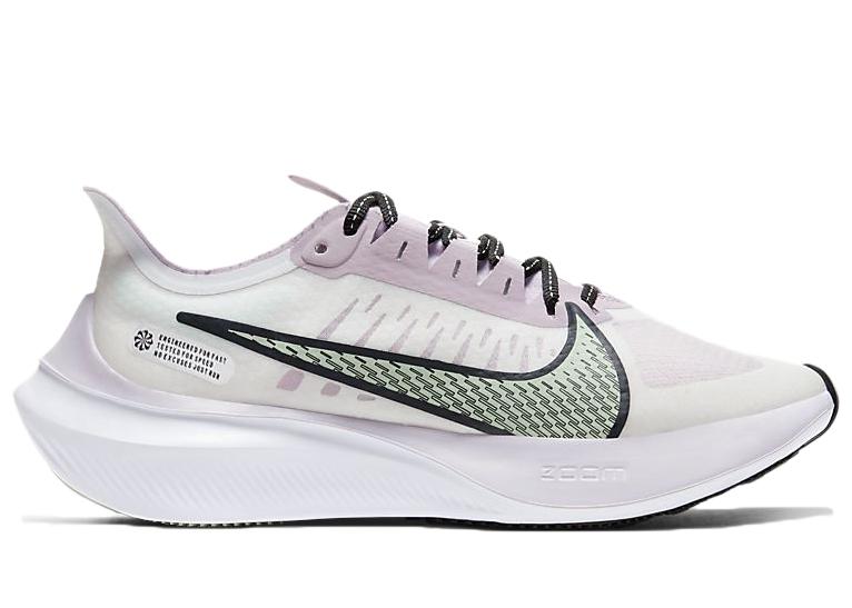 Nike Zoom Gravity White Iced Lilac (W