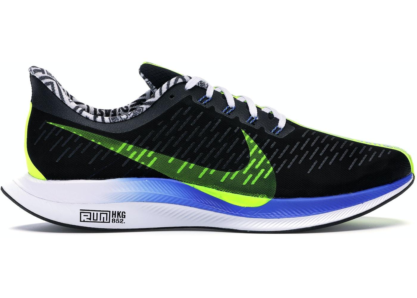 new product a8b6f 8dc90 Nike Zoom Pegasus 35 Turbo Hong Kong Marathon