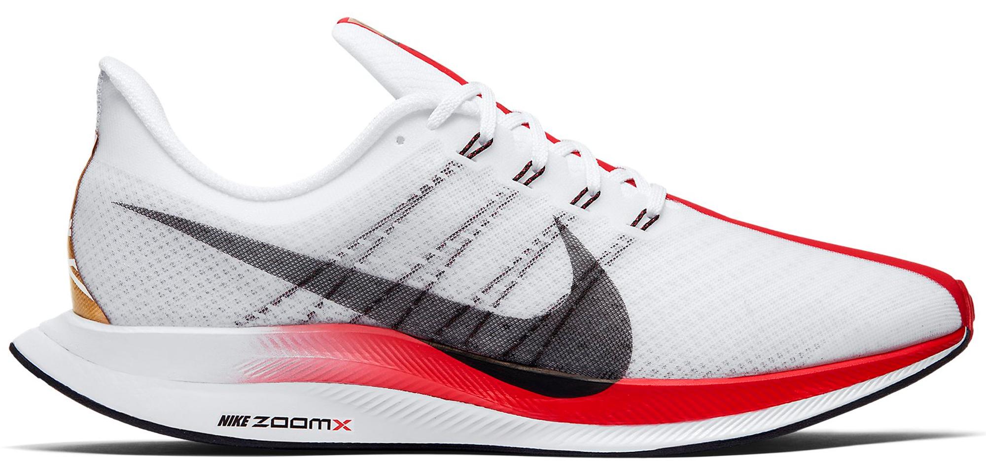 Nike Zoom Pegasus 35 Turbo London