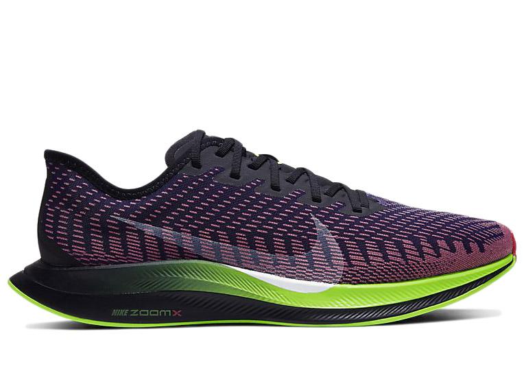 Nike Zoom Pegasus Turbo 2 Court Purple