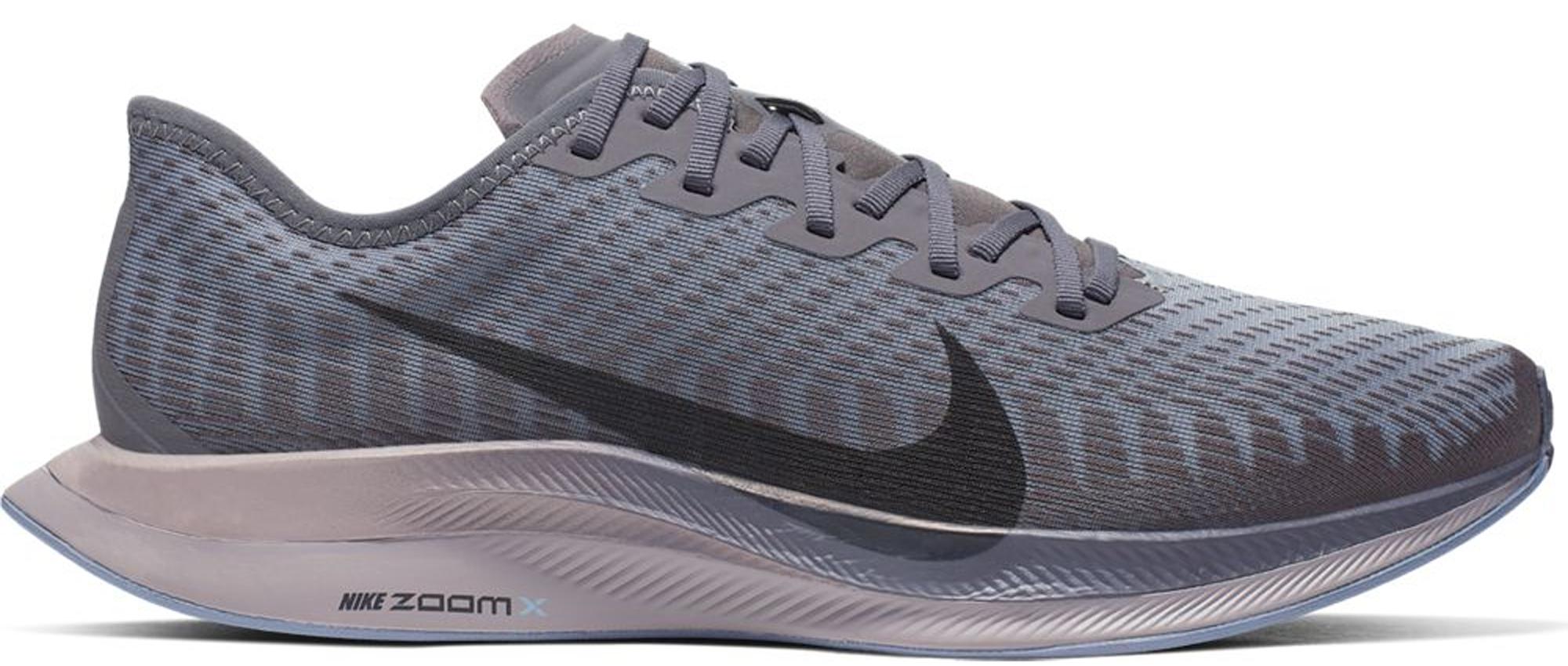 Nike Zoom Pegasus Turbo 2 Thunder Grey
