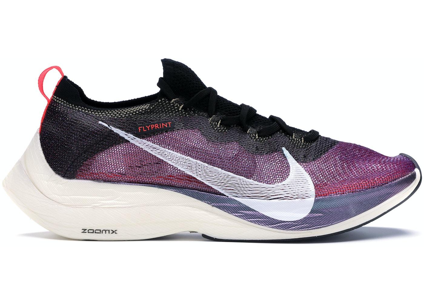 af790e8e9cf1 Nike Zoom Vaporfly Elite Flyprint Chicago NYC Marathon Tokyo 2019 -  BV1385-002