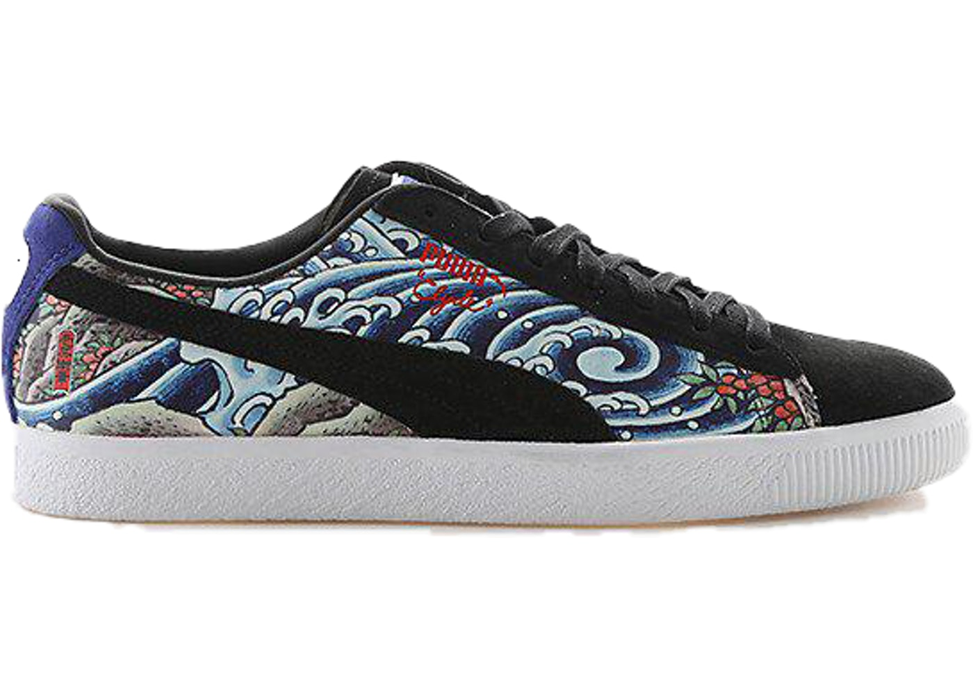 Puma Shoes - Lowest Ask 15c6dcbb8