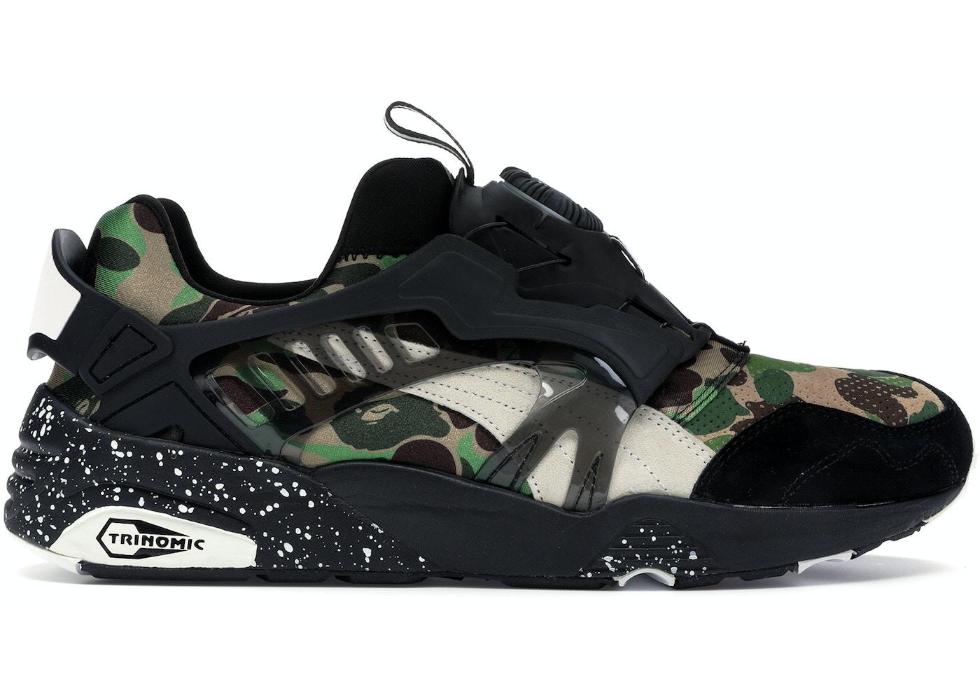 huge selection of 5a68b 7289f Footwear - Buy Deadstock Sneakers