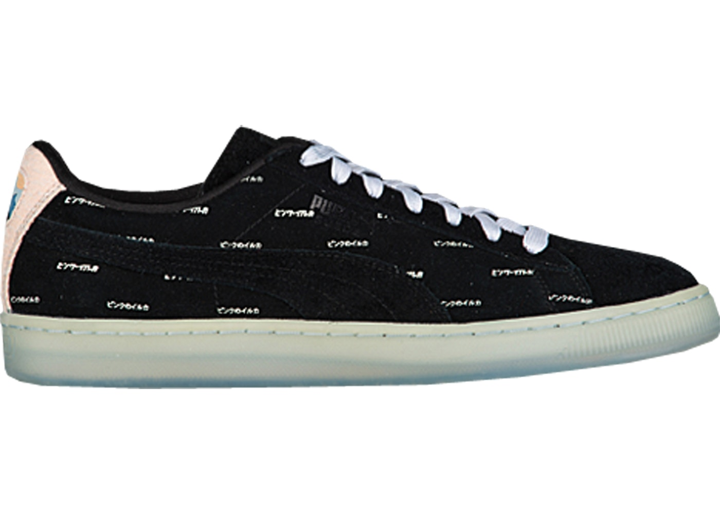 outlet store 13b13 bbe9c Puma Suede Pink Dolphin Black