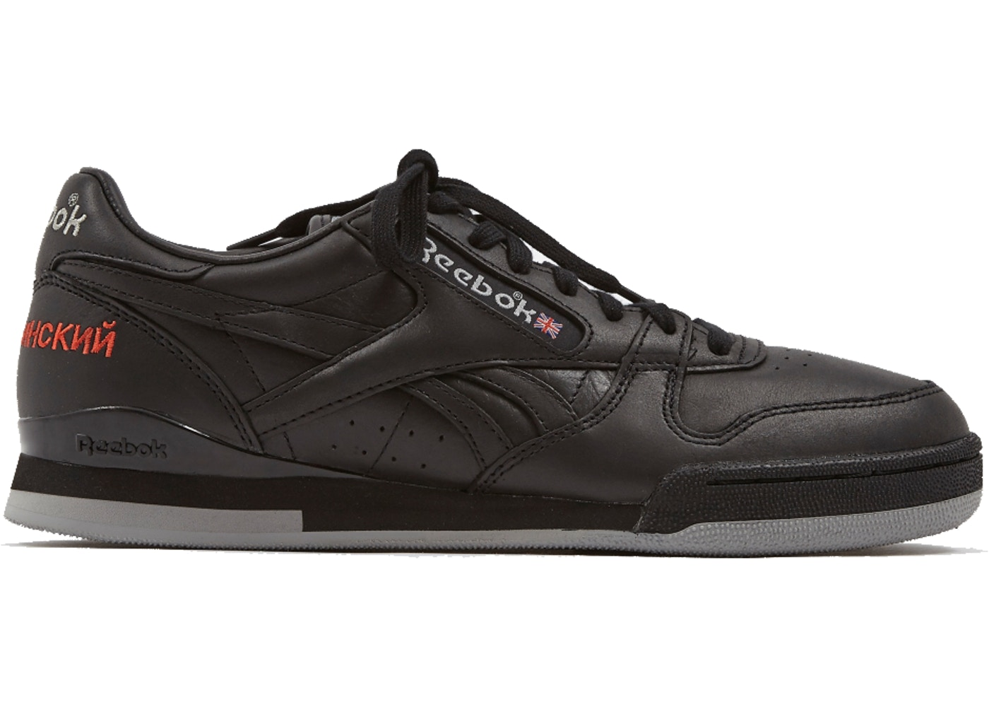 2aa38c08be3 Sell. or Ask. Size 8. View All Bids. Reebok Phase 1 Gosha Rubchinskiy Black