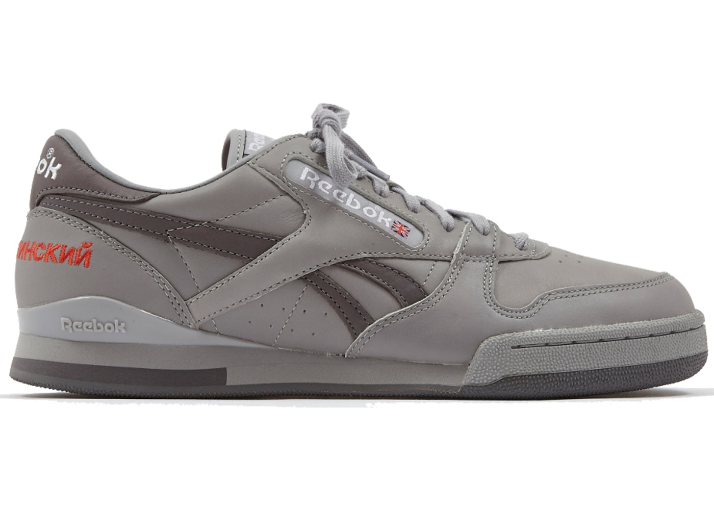 26fb724ec08 Sell. or Ask. Size  11.5. View All Bids. Reebok Phase 1 Gosha Rubchinskiy  Grey