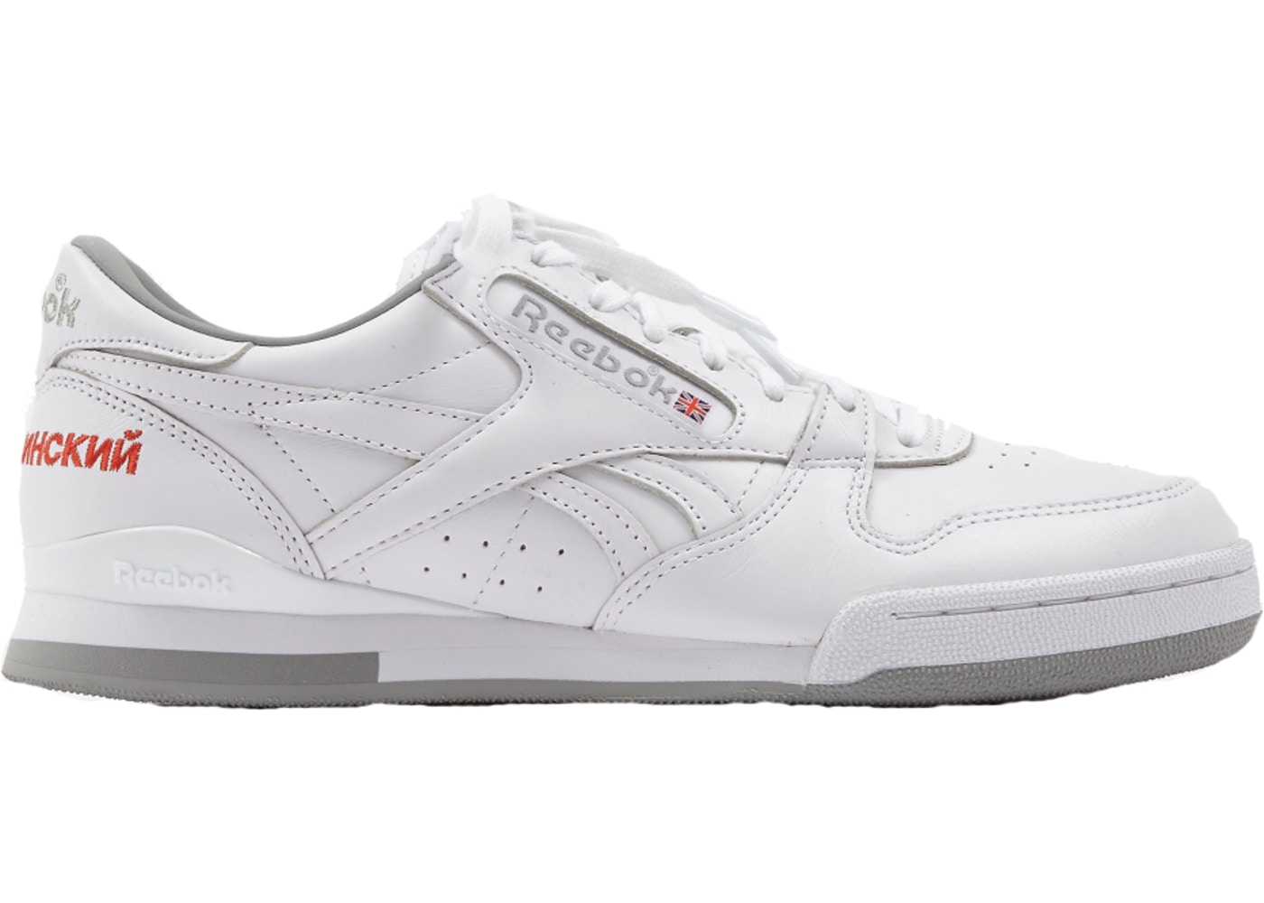 1e356c12ef6 Sell. or Ask. Size  11.5. View All Bids. Reebok Phase 1 Gosha Rubchinskiy  White
