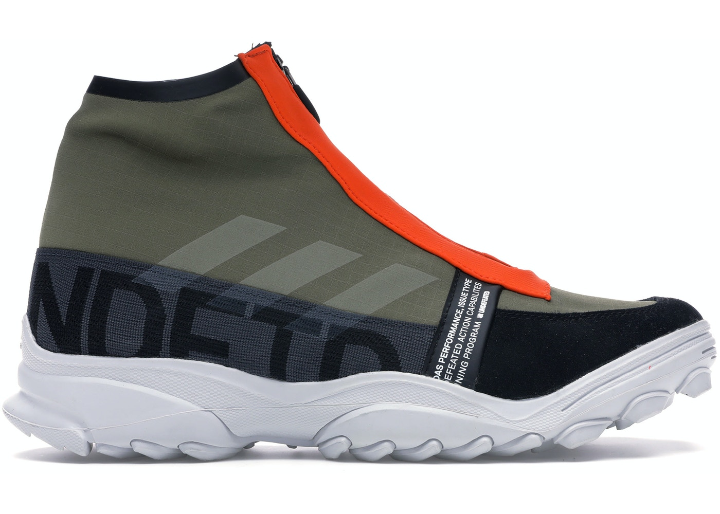 reputable site 25c0f 2051a adidas GSG9 Undefeated