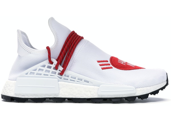 Buy Adidas Nmd Shoes Deadstock Sneakers