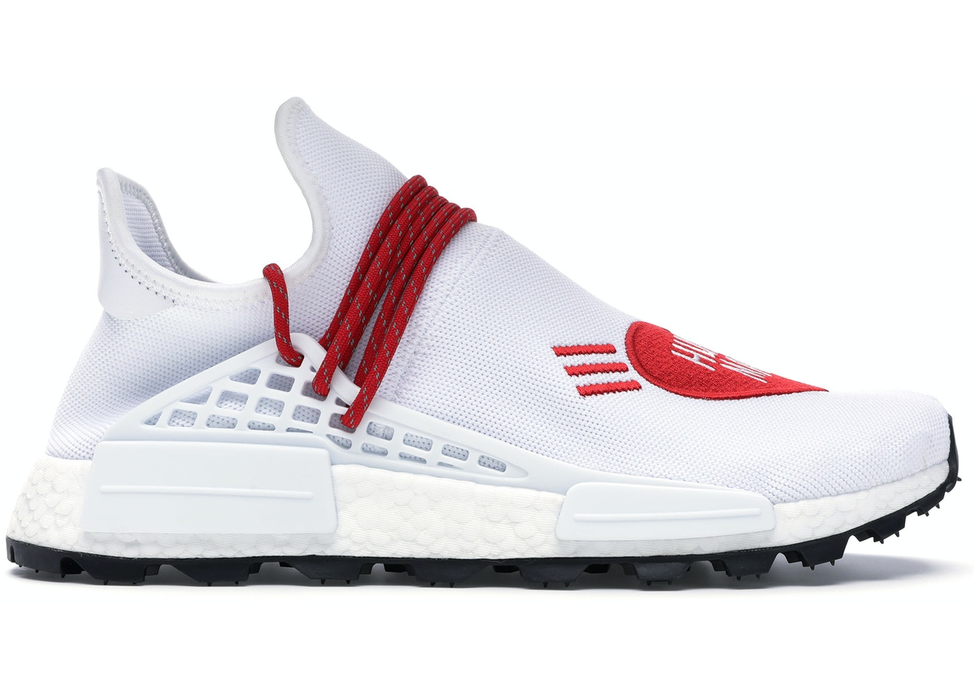 best website special for shoe save up to 80% adidas NMD HU Pharrell Human Made White Red