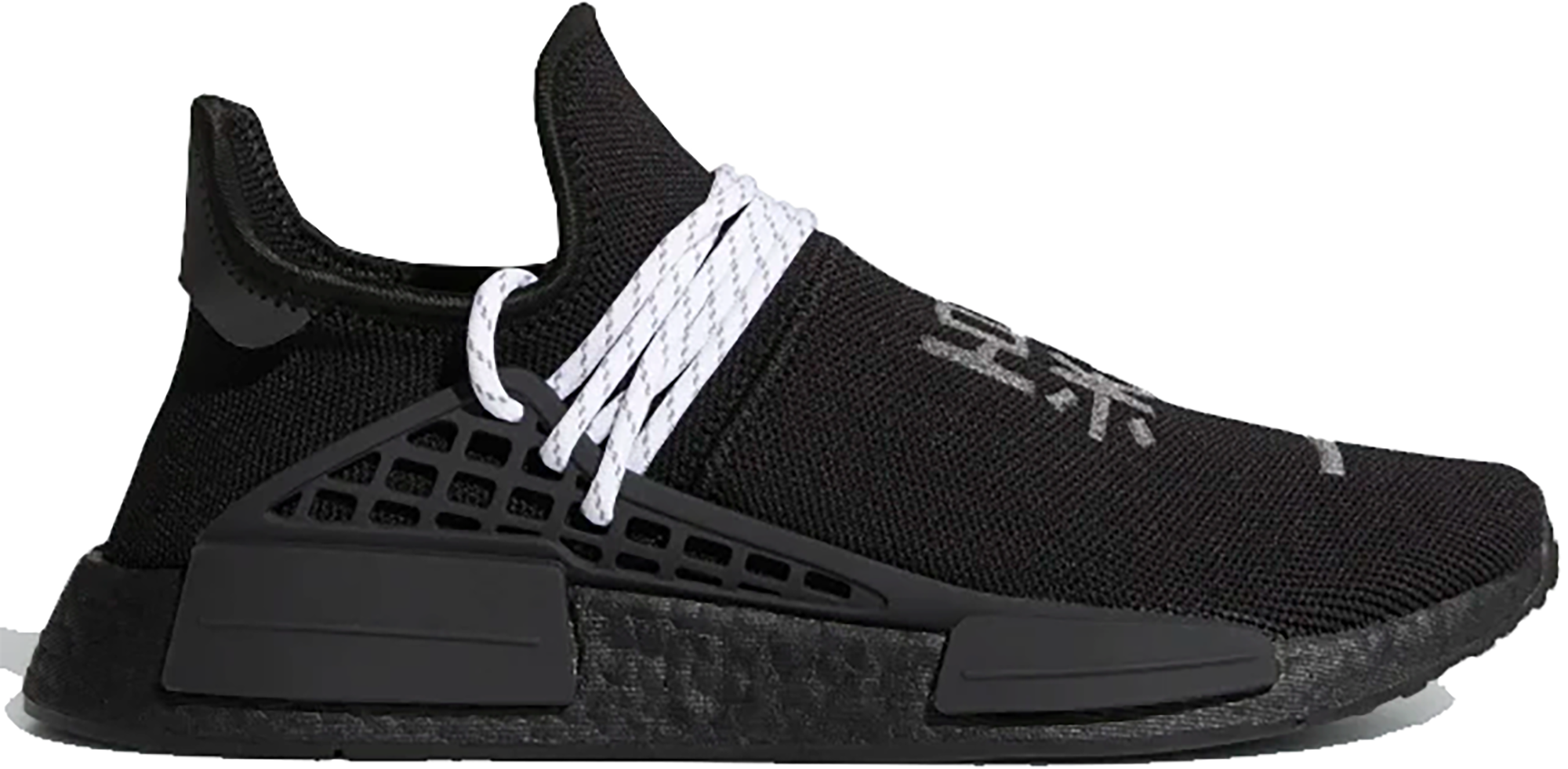 high top nmds