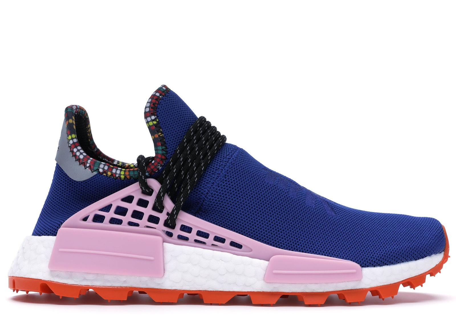 adidas NMD Hu Pharrell Inspiration Pack Powder Blue