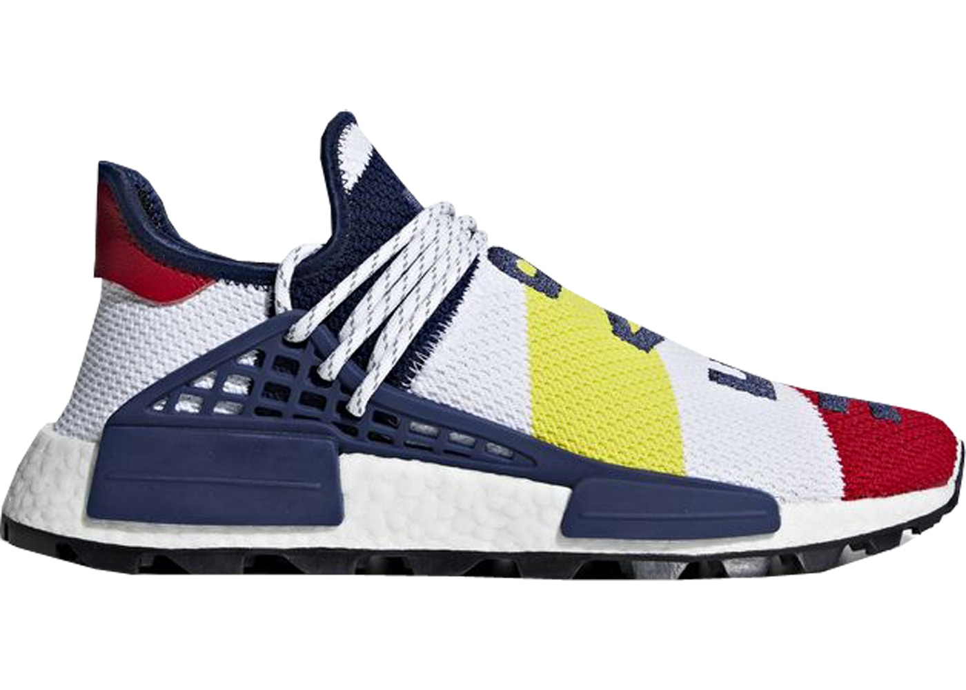 5f6e224e75d8b adidas NMD Hu Pharrell x Billionaire Boys Club Multi-Color - BB9544