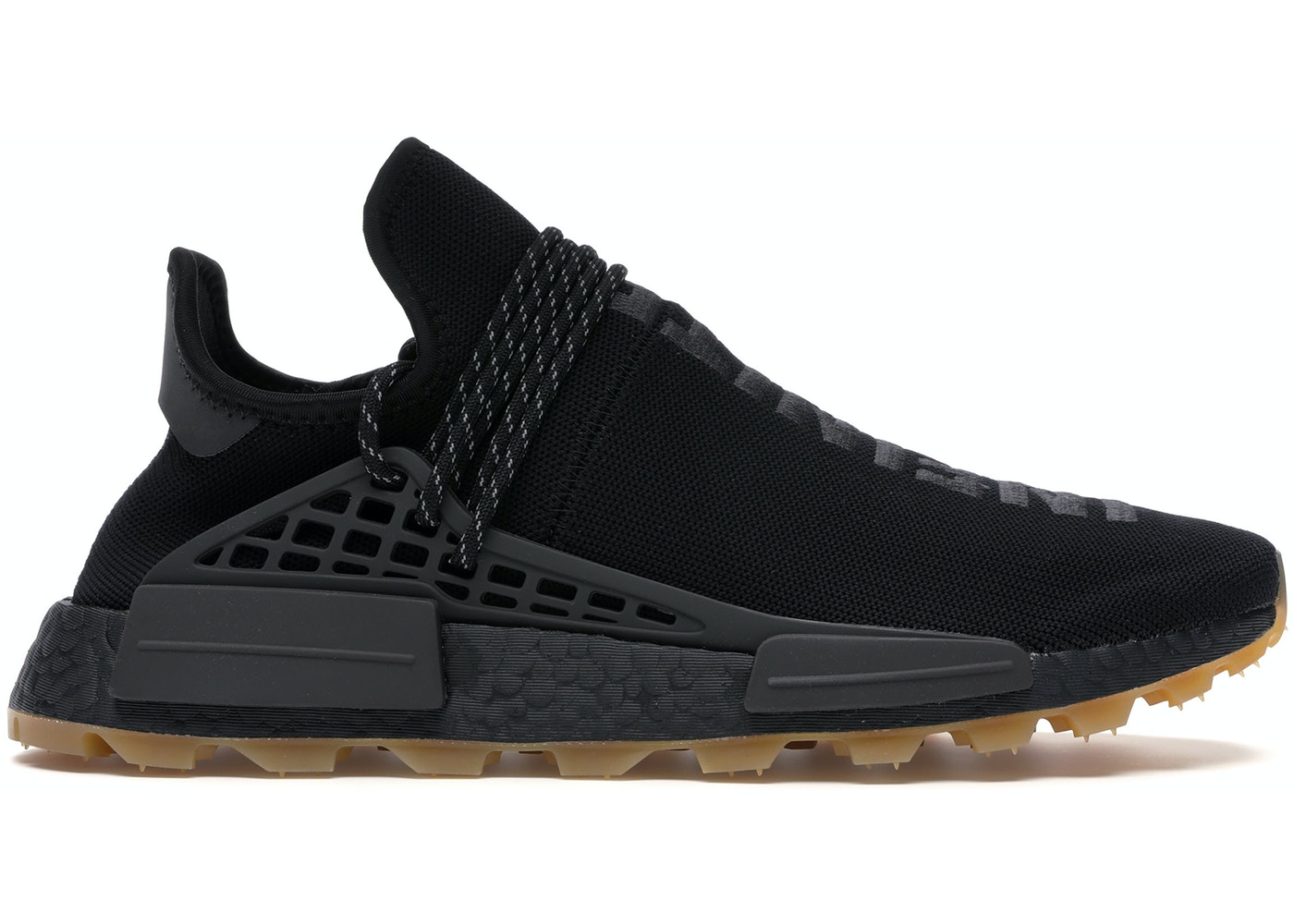 best sell get online coupon code adidas NMD Hu Trail Pharrell Now Is Her Time Black