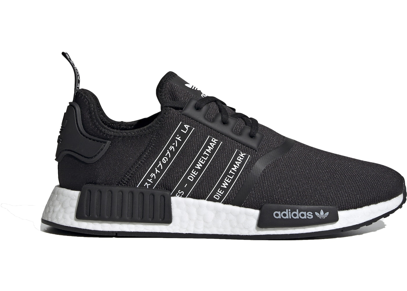 Adidas Nmd R1 Core Black Cloud White Fx1033