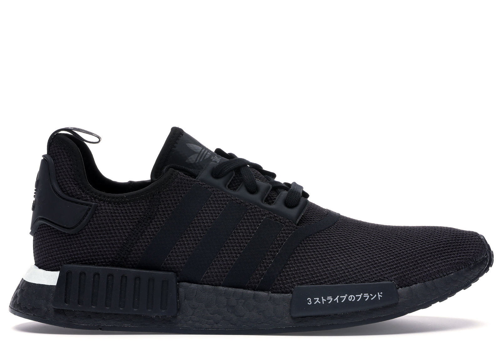 2adidas originals nmd xr1