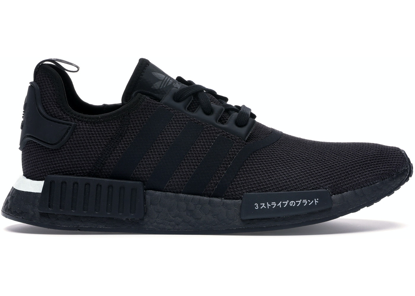 Adidas Nmd R1 Japan Black 2019 Bd7754