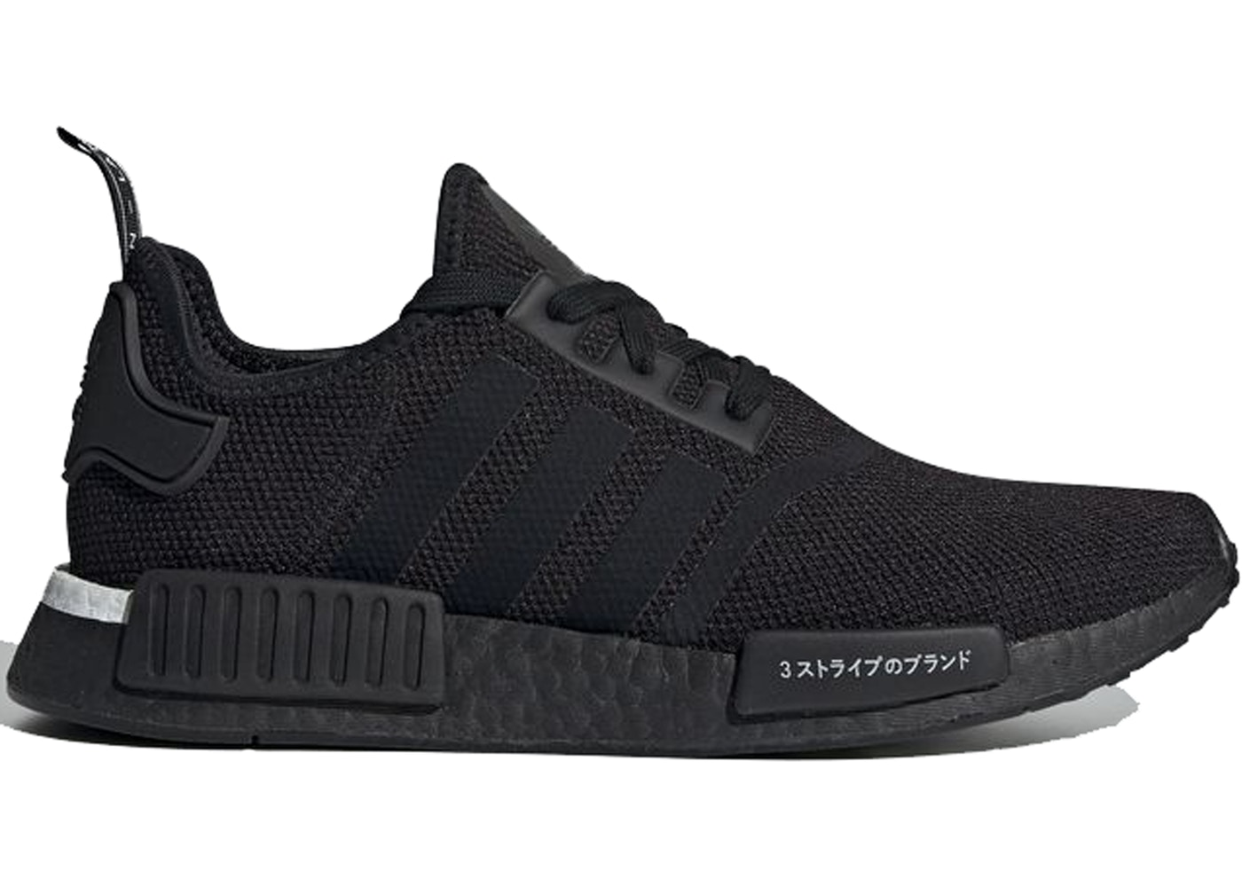 1c57f245a adidas NMD R1 Japan Black (2019) - BD7754
