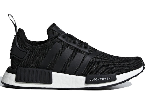 Adidas Nmd R1 Japan Core Black Youth Cg6245