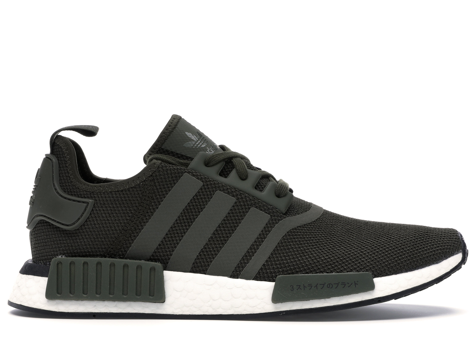 Adidas Nmd R1 Japan Night Cargo Off 67 Www Skolanlar Nu