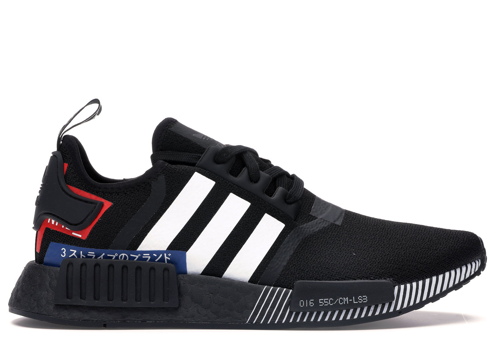 Adidas NMD R1 Blue Tab Shoes Men's BlackBlue S31515 Size