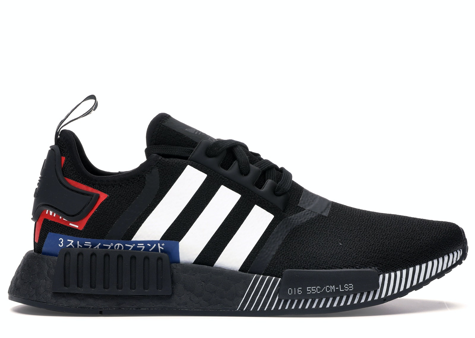 adidas NMD R1 Japan Pack Black (2019)