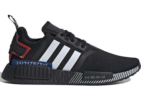 46258185 adidas NMD Size 9 Shoes - New Highest Bids