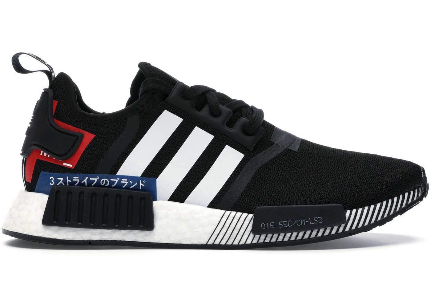Adidas Nmd R1 Japan Pack Black White 2019 Ef2357