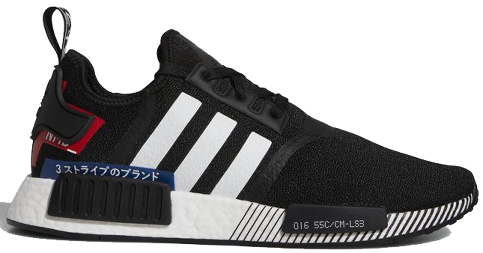 adidas NMD R1 Japan Pack Black (2019)